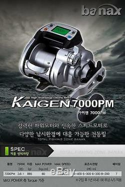 2016 Brand New Banax Kaigen 7000PM High Technology Electric Fishing Reel