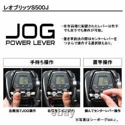 Daiwa Reel Leobritz S500J Maximum drag force 15 kg 33 lbs English display NEW