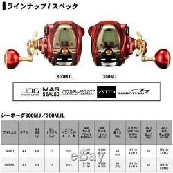 New DAIWA reel 20 Seaborg 300MJ F/S from Japan