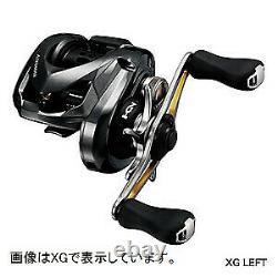 Shimano 16 Aldebaran BFS (Left handle) From Japan
