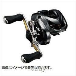 Shimano 16 Aldebaran BFS (Right handle) From Japan