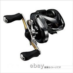 Shimano 16 Aldebaran BFS XG Right handle From Japan