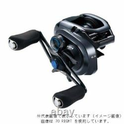 Shimano 19 SLX MGL 70XG (Right handle) From Japan