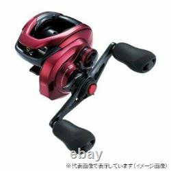 Shimano 19 Scorpion MGL 151XG (Left handle) From Japan
